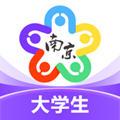 南京大�W生版iOS版1.0