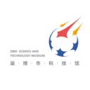 淄博市科技馆app1.8最新版
