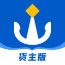 船旺货主端appv2.0.0最新版
