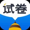 蜜蜂试卷appv1.5.0.20211014最新版