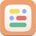 创意小组件v1.1.3 最新版