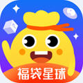 福袋星球app官方版1.0安卓版