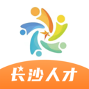 长沙人才app官方版v1.0.7最新版