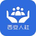 西安人社通app最新版v3.3.7安卓版