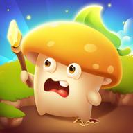 别动我的蘑菇破解版手游v2.8.5052最新版