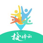 校�w云app官方版v1.0.0安卓版