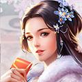 朕要宠贵妃红包版1.0.2安卓版