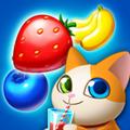 果汁流行狂v4.2.7安卓版
