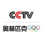 CCTV奥林匹克频道手机版v1.0.0苹果版