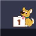 狗子的梦想红包版游戏v2.0.10安卓版