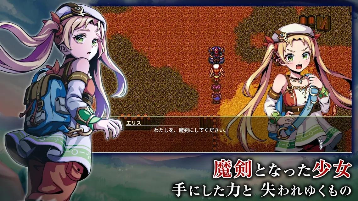 埃尔皮西亚的魔剑少女手游安卓版1.0.0免费版截图2