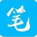 笔趣阁漫画小说二合一正式版最新版1.0.0