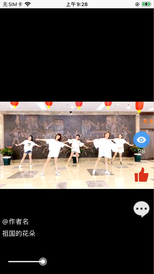 乐享冀艺app1.0免费版截图1