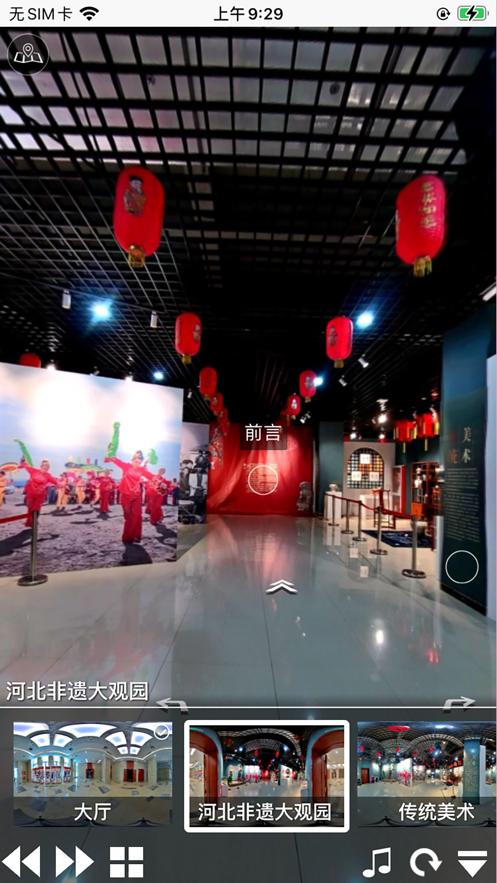 乐享冀艺app1.0免费版截图2
