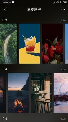 vivo锁屏画报app2.4操作版截图1