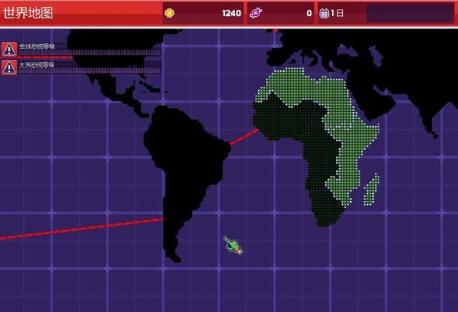 感染者3启示录全播报员版1.5.40最新版截图1