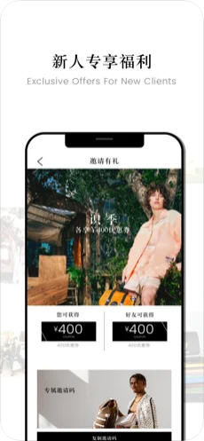 senser识季app最新版1.0.0截图1