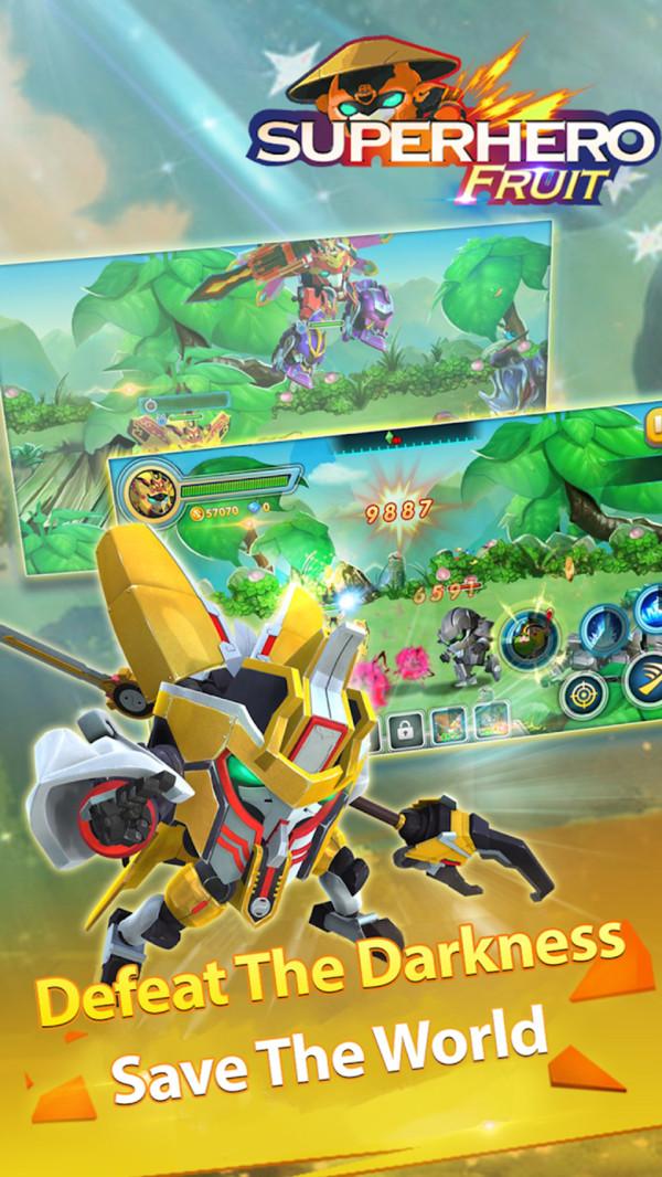 超级机器人敢达大战全解锁版1.0中文版截图2