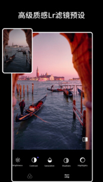 koloro图片视频滤镜大师2.7.2最新版截图3