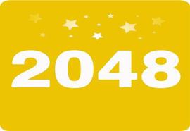 最全2048游戏合集_最新2048游戏合集