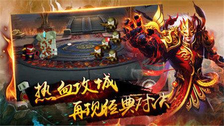 炫龙记传奇手游官网3.0gm版截图0