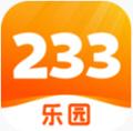 233乐园小游戏正版V2.64.0.1最新版