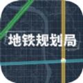 地�F���局游�蚱平獍�v1.0�O果版