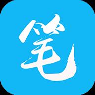 笔趣阁精简版app20212.6.0安卓版
