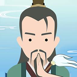 修仙式人生不减反增版1.05最新版