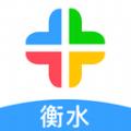 河北衡水养老认证app1.1.5安卓版