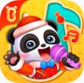宝宝巴士儿歌app绿色版4.5.8安卓版