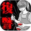 妻子的复仇手游汉化版v1.0.0安卓版