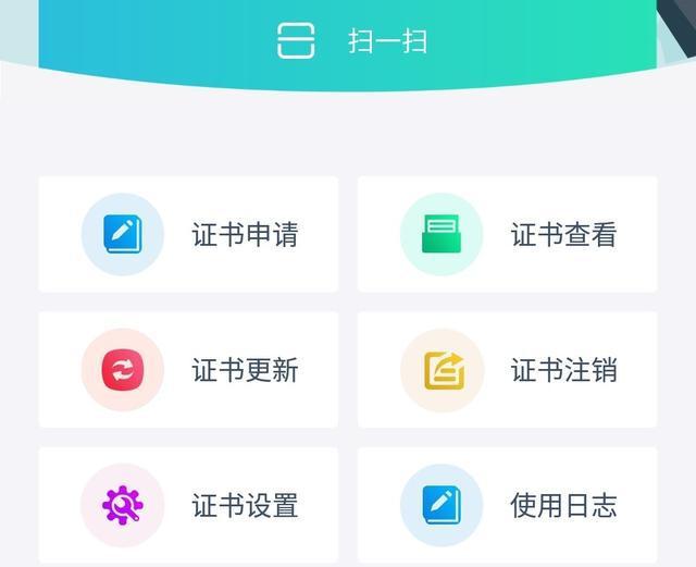 腾讯云医app