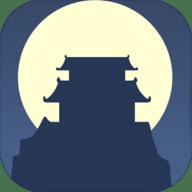 建立门派无限青玉功德版1.0.1安卓版