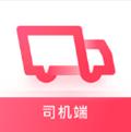 驹马城配司机端2.2.0最新版