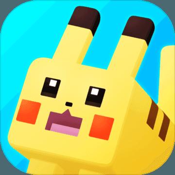 宝可梦探险寻宝破解版新增内容免费4.7.4无限体力版