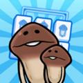 菇菇采集去广告版1.0.1最新版