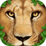 终极狮王模拟器满级狮子1.0.0破解版