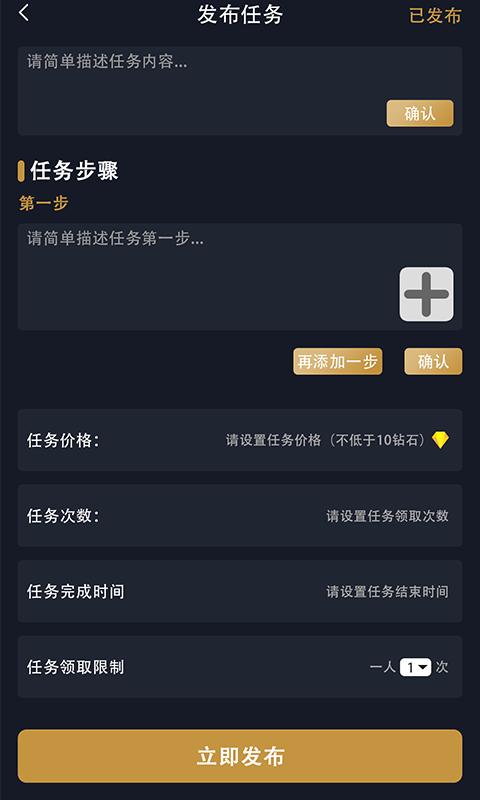 雇客app做任�召��X1.0��F金截�D1
