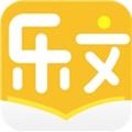 乐文阁app免费版v1.0.4最新版