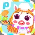 小�RPony美食餐�d游�蛎赓M版1.0�O果版
