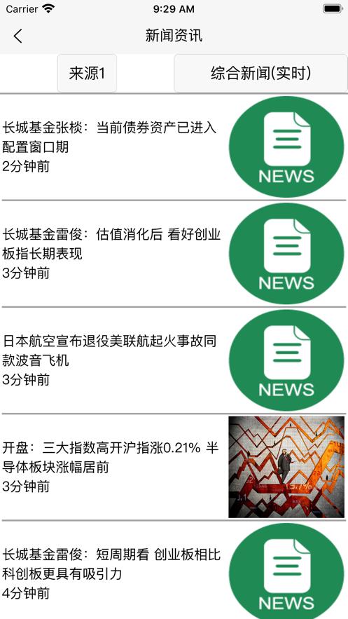 微秘生活app1.0手机版截图2