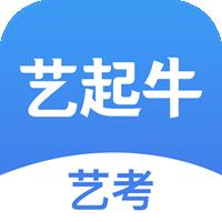 艺起牛艺考app1.0.1正式版