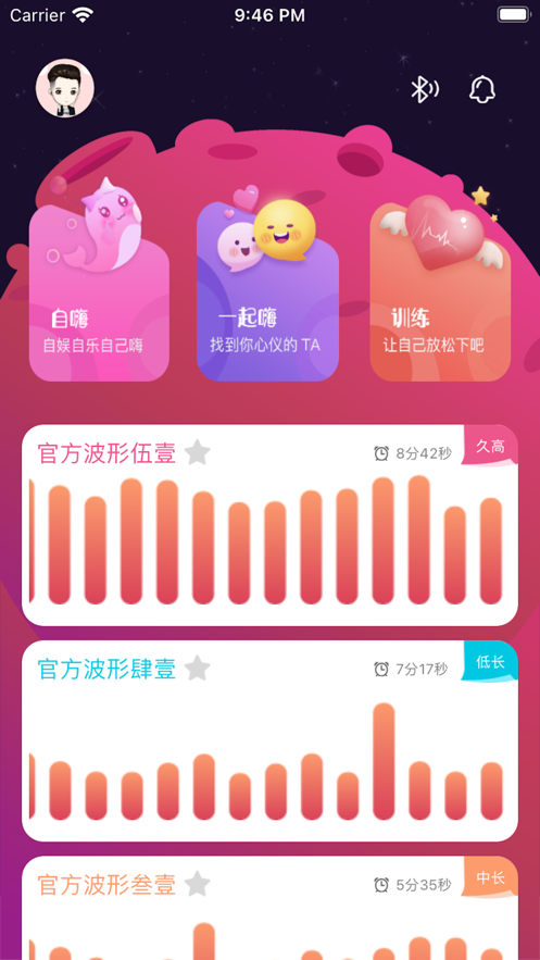 抖小妖app1.0手机版截图0