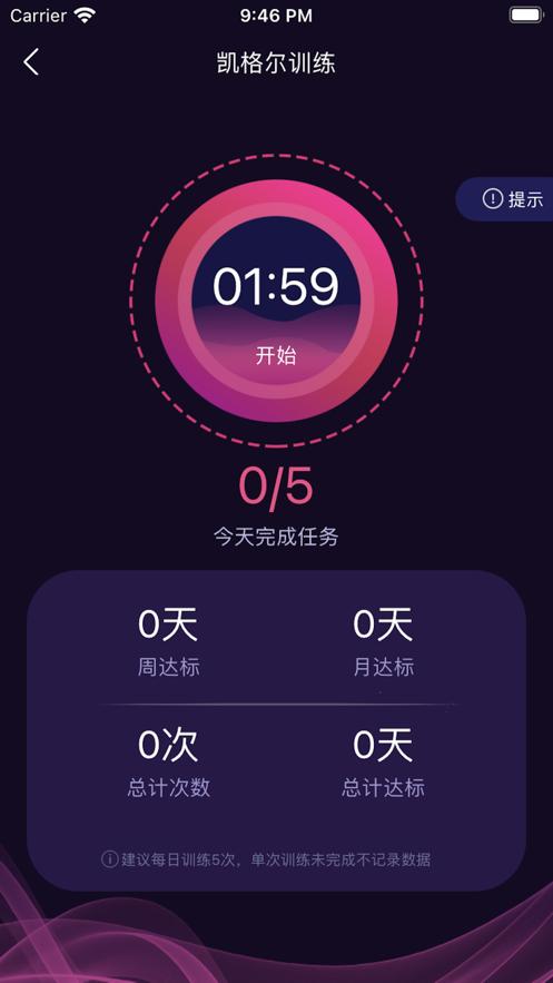 抖小妖app1.0手机版截图1
