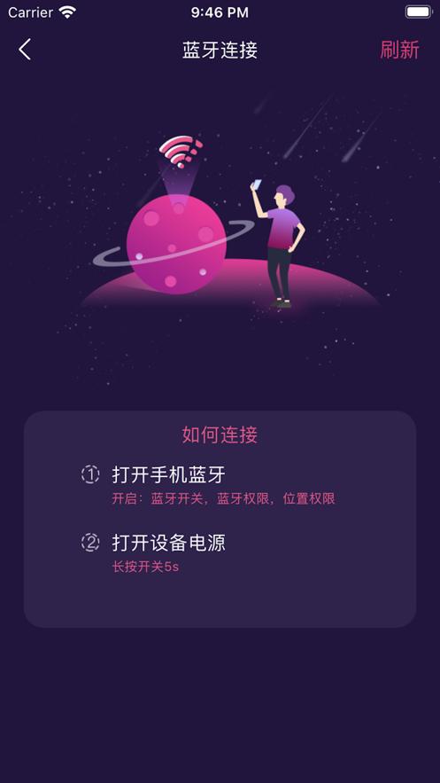 抖小妖app1.0手机版截图2