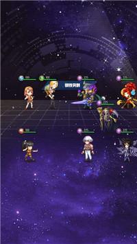 放置觉醒全英雄图鉴破解版1.1.57最新版截图0