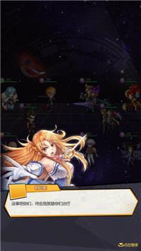 放置觉醒全英雄图鉴破解版1.1.57最新版截图1