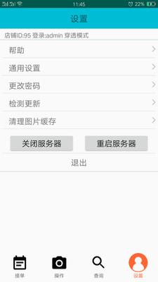 网上珠宝鉴定app2.1.61最新版截图3