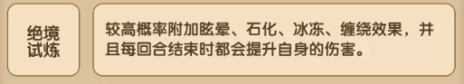 放置奇兵�空PVE�鼍肮ヂ�